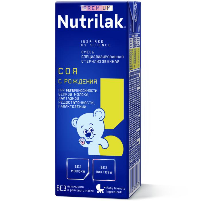 Картинка для Молочные смеси Nutrilak Premium Соя - стерилизованная смесь с 0 мес. 200 г