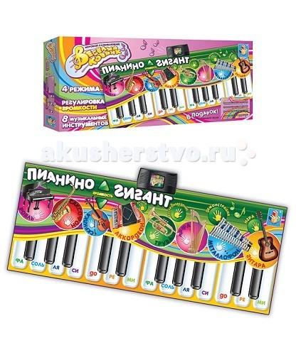 Игровой коврик 1 Toy Пианино-ГигантПианино-ГигантИгровой коврик 1 Toy Музыкальный Пианино-Гигант - отличный коврик, который реагирует на касание ребенка. Коврик способствует интеллектуальному и физическому развитию ребенка. Отлично помогает развивать моторику, зрительное восприятие, логическое мышление и наблюдательность вашего чада.   Основные характеристики: эта игрушка знакомит ребёнка с миром музыки, нотами, звуками, даёт представление о темпе, ритме и гармонии, развивая музыкальное чутьё и слух игрушка автоматически выключается, если её оставить во включённом состоянии без действия на какое-то время игрушка сделана из экологически чистого материала работает от батареек.<br>