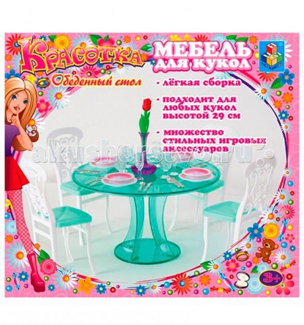 Кукольные домики и мебель 1 Toy Набор мебели Обеденный стол кукольные домики lundby кукольная мебель смоланд обеденный уголок розовый