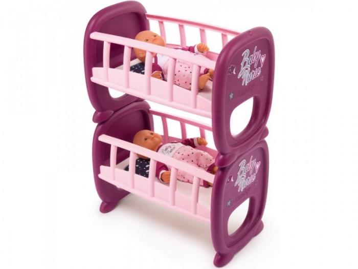 Купить Кроватки для кукол, Кроватка для куклы Smoby Колыбель для двойняшек
