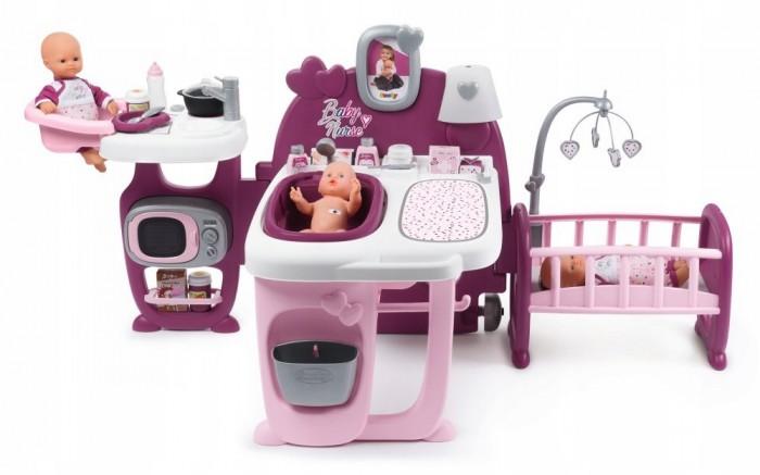 Smoby Baby Nurse Большой игровой центр для пупса с аксессуарами