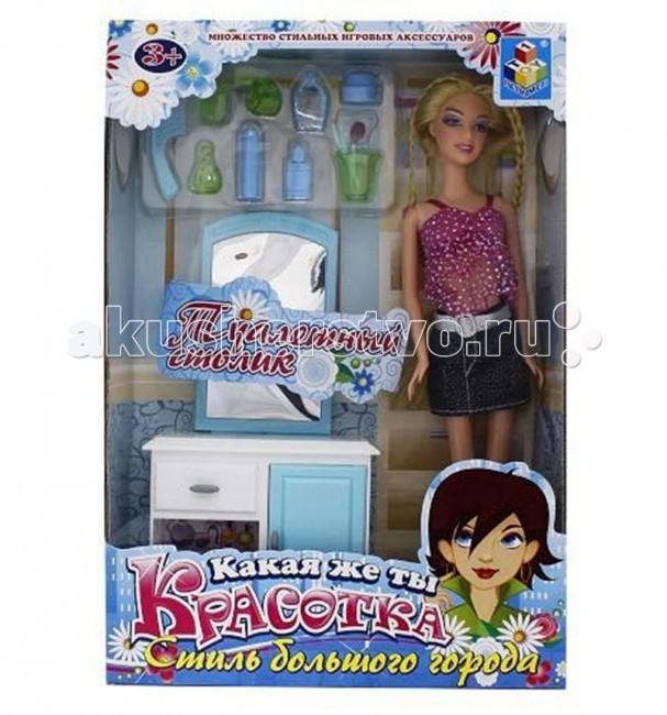 Куклы и одежда для кукол 1 Toy Красотка Набор мебели с куклой Туалетный столик