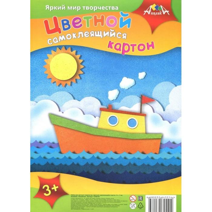 Канцелярия Апплика Цветная бумага самоклеящаяся Кораблик А4 5 листов 5 цветов канцелярия апплика цветная бумага транспорт кораблик а4 16 листов 8 цветов
