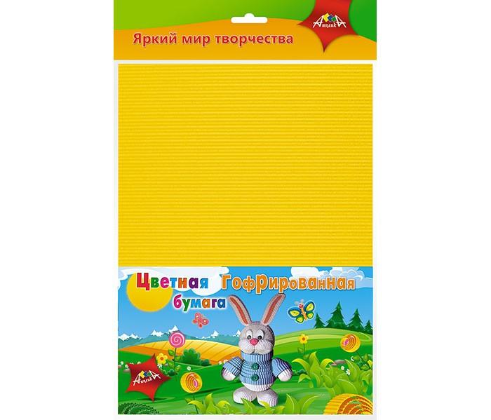 Канцелярия Апплика Цветная гофрированная бумага Зайчик А4 8 листов 8 цветов канцелярия апплика цветная бумага транспорт кораблик а4 16 листов 8 цветов