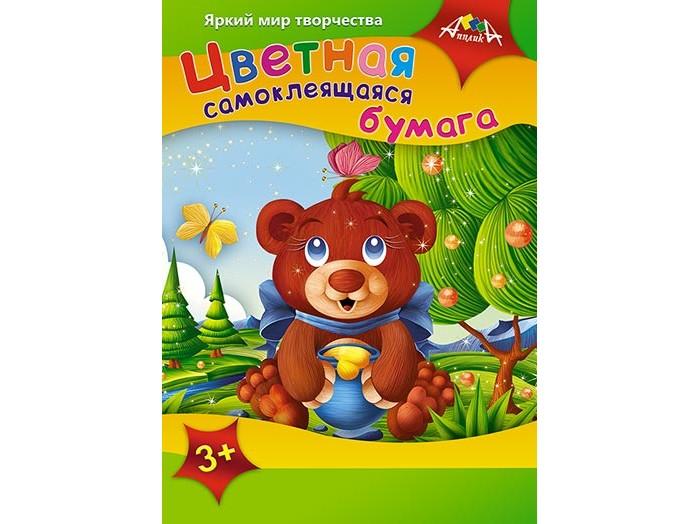 Купить Апплика Цветная бумага самоклеящаяся Мишка А4 8 листов 8 цветов в интернет магазине. Цены, фото, описания, характеристики, отзывы, обзоры
