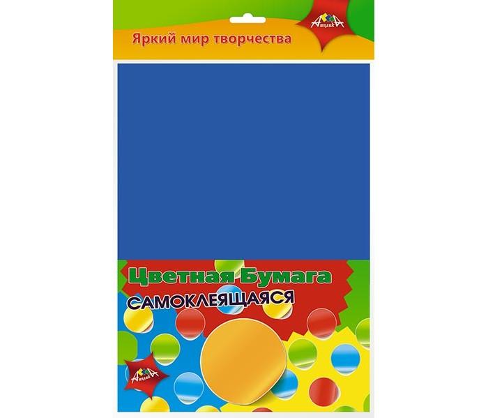 Картинка для Канцелярия Апплика Цветная бумага самоклеящаяся Цветные капельки А4 5 листов 5 цветов