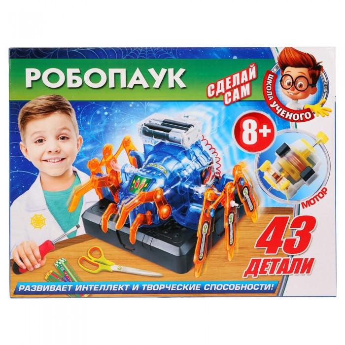 Играем вместе Игрушка опыты Школа ученого Сделай сам Робопаук фото
