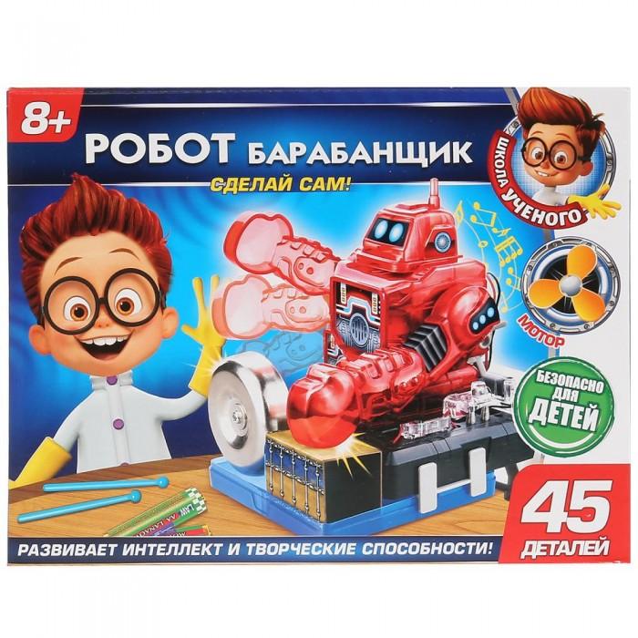 Картинка для Сборные модели Играем вместе Школа ученого Сделай сам Робот барабанщик