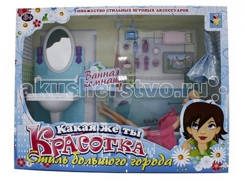 1 Toy Красотка Набор мебели с куклой Ванная комната