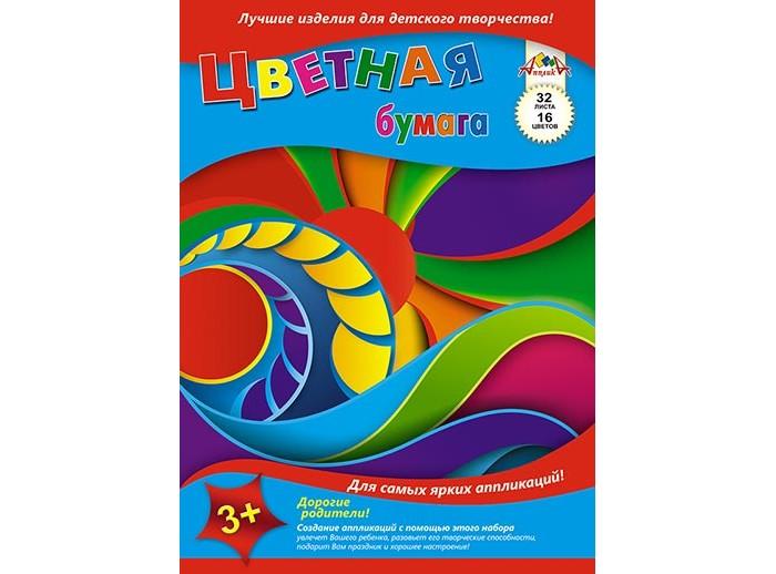 Картинка для Канцелярия Апплика Цветная бумага Разноцветный калейдоскоп А4 32 листа 16 цветов