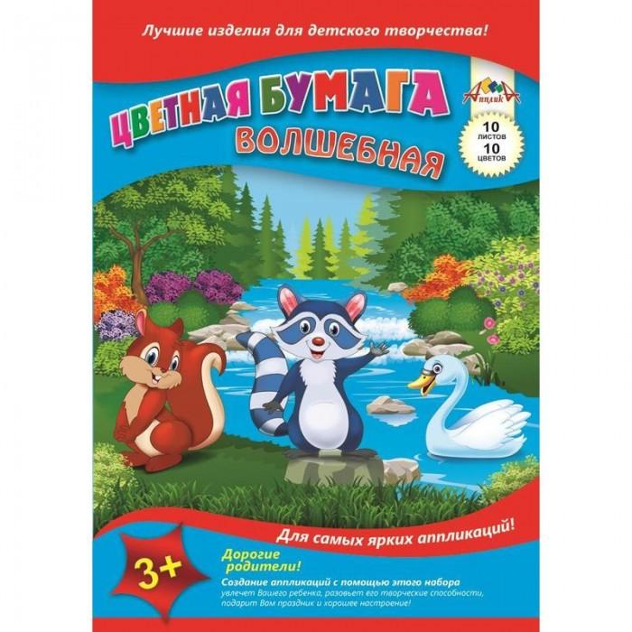 Картинка для Канцелярия Апплика Цветная бумага Веселые зверушки А4 10 листов 10 цветов