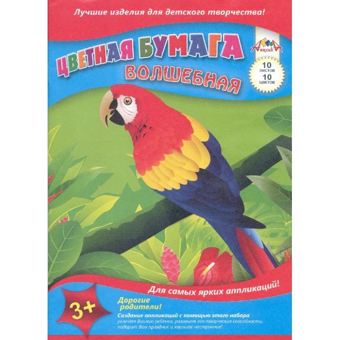 Картинка для Канцелярия Апплика Цветная бумага Попугай А4 10 листов 10 цветов