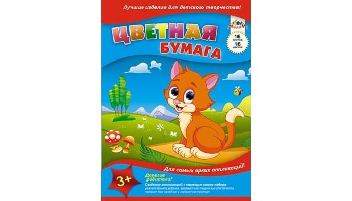 Картинка для Канцелярия Апплика Цветная бумага Рыжий котенок А4 16 листов 16 цветов