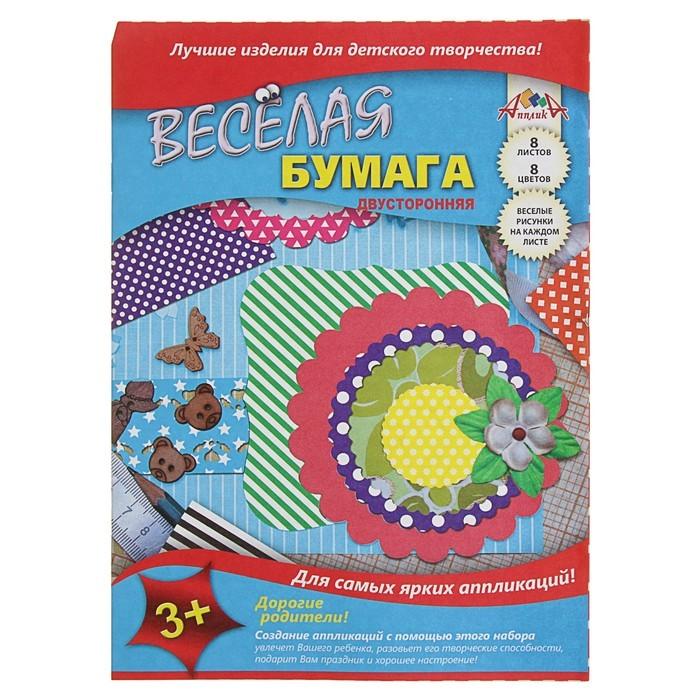 Картинка для Канцелярия Апплика Цветная бумага Скрапбукинг А4 8 листов 8 цветов
