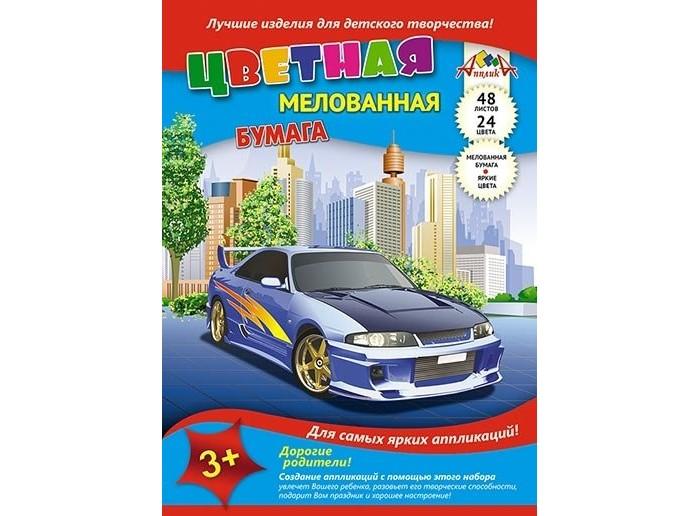 Картинка для Канцелярия Апплика Цветная бумага мелованная двусторонняя Автомобиль синий А4 48 листов 24 цвета