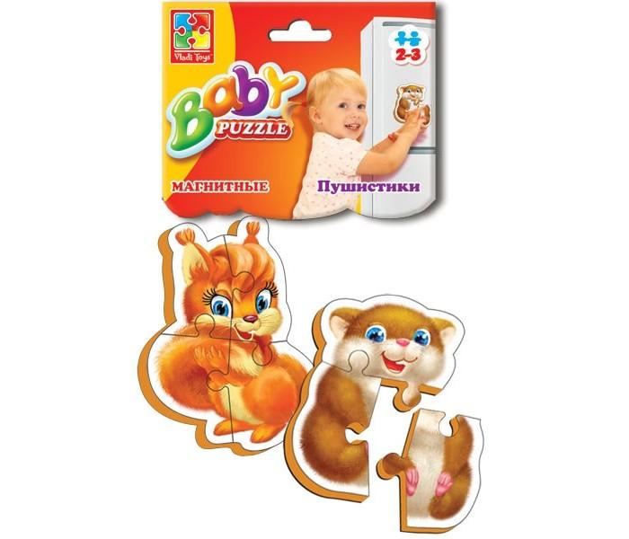 Пазлы Vladi toys Магнитные Беби пазлы Пушистики пазлы magic pazle объемный 3d пазл эйфелева башня 78x38x35 см