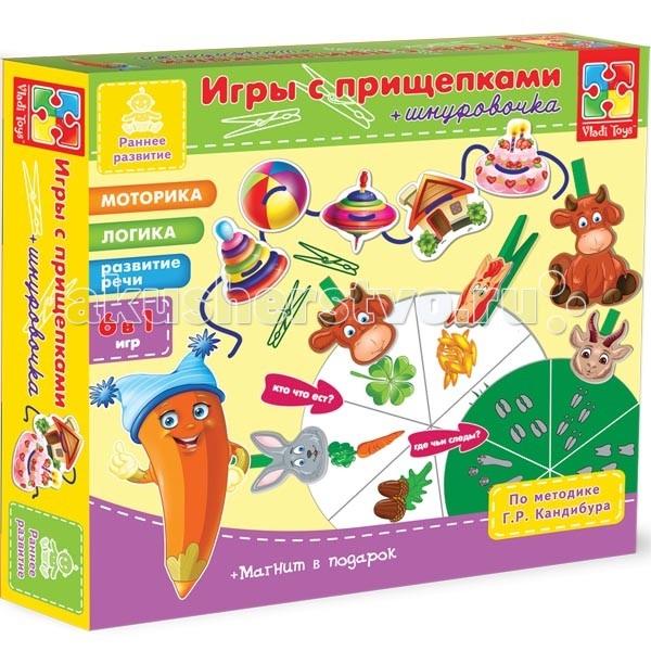 Игры для малышей Vladi toys Игра с прищепками и шнурочками Животные