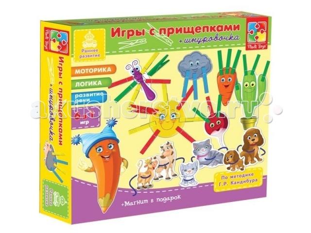 Игры для малышей Vladi toys Игра с прищепками и шнурочками Солнышко