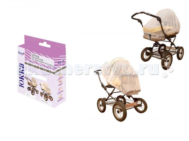 Москитные сетки Юкка на коляску универсальная 115-6 юкка на прогулочную коляску