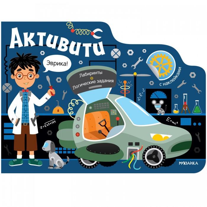 Картинка для Книжки с наклейками Мозаика kids Активити для мальчиков Роботы