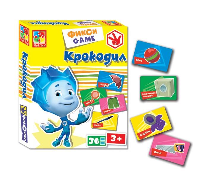 Игры для малышей Vladi toys Игра настольная Крокодил Фиксики vladi toys настольная игра мемо фиксики vladi toys