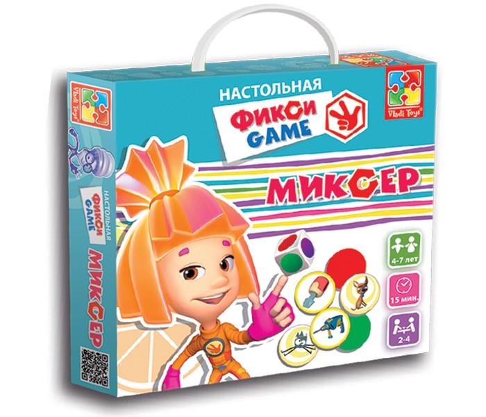 Игры для малышей Vladi toys Игра настольная Фикси Миксер набор для творчества тм vladi toys фикси творилки симка