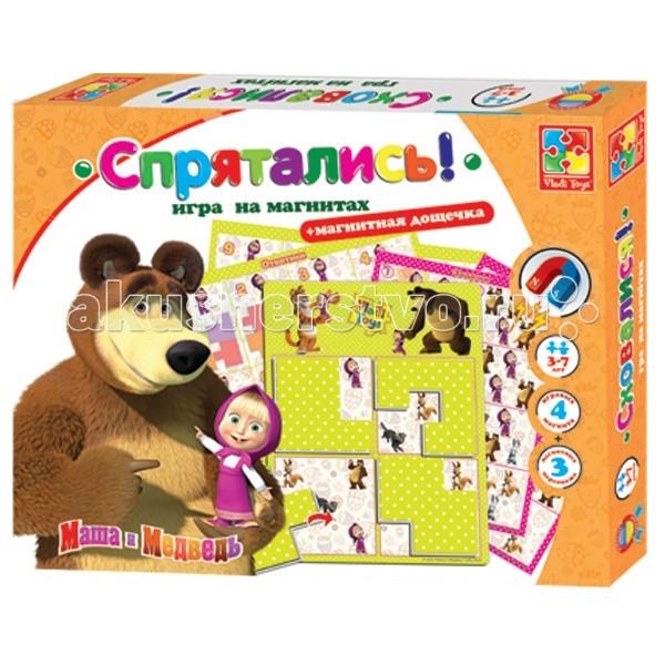 Игры для малышей Vladi toys Игра на магнитах Спрятались Маша и медведь