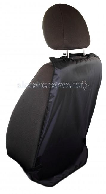 Аксессуары для автомобиля Юкка Защита на сиденье автомобиля из ткани защита на прогулке юкка поводок детский 192