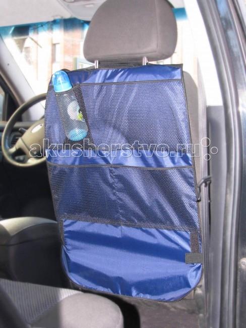 Аксессуары для автомобиля Юкка Защита на сиденье автомобиля с карманами защита сидений властелин дорог органайзер с защитой вежливый ребенок