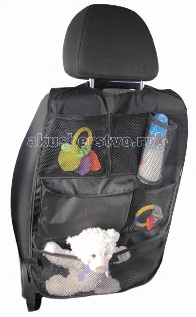 Аксессуары для автомобиля Юкка Защита-органайзер на сиденье автомобиля защита на прогулке юкка поводок детский 192