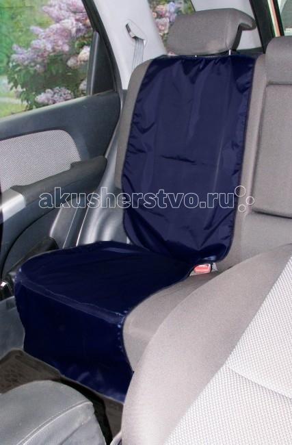 Аксессуары для автомобиля Юкка Комплект защита для сидений автомобиля защита на прогулке юкка поводок детский 192
