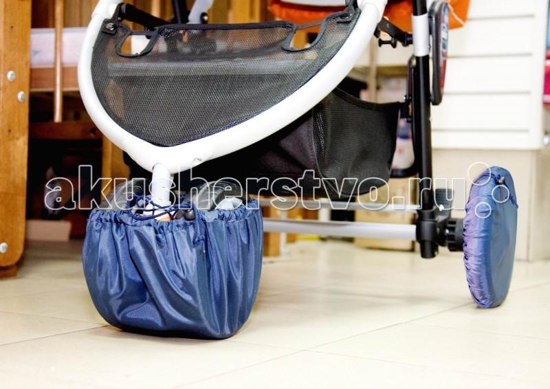 аксессуары для колясок папитто чехлы на колеса коляски 1169 4 шт Аксессуары для колясок Юкка Чехлы на колеса для коляски