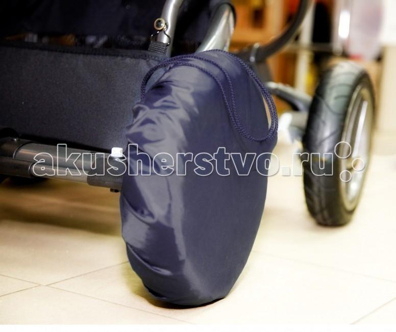 Аксессуары для колясок Юкка Чехлы на колеса для коляски D 24 см