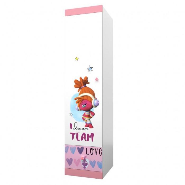 Купить Шкаф Polini kids Fun Пенал 460 Тролли в интернет магазине. Цены, фото, описания, характеристики, отзывы, обзоры