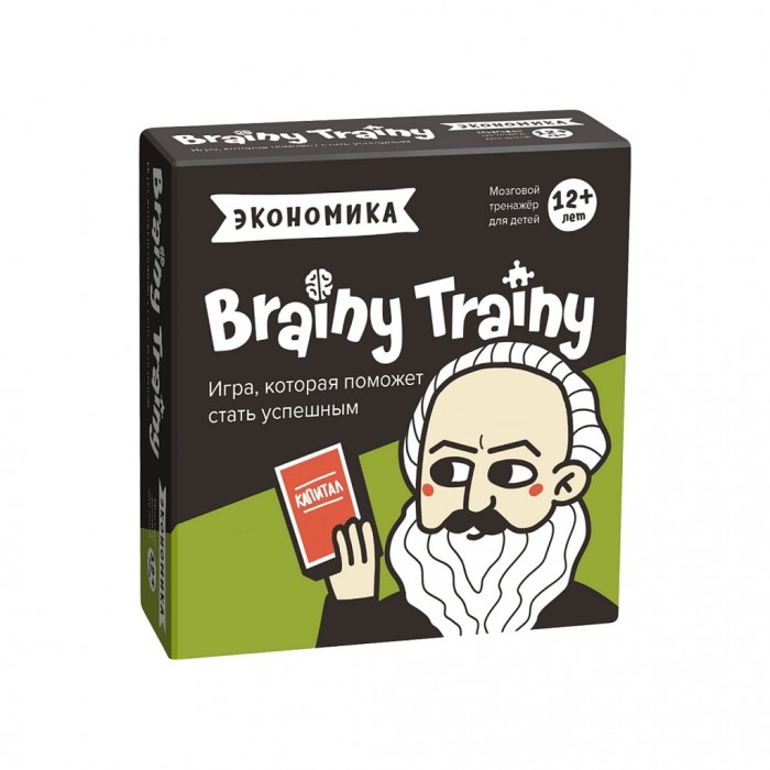 Brainy Trainy Игра-головоломка Экономика