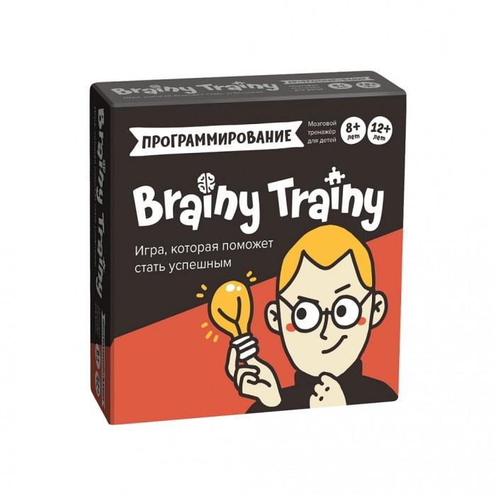 Brainy Trainy Игра-головоломка Программирование