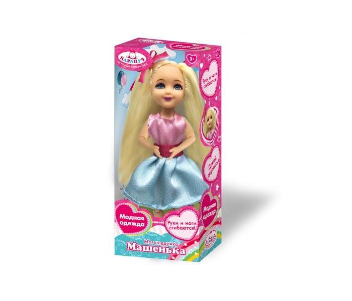 Картинка для Куклы и одежда для кукол Карапуз Кукла Машенька принцесса в модном платье 15 см
