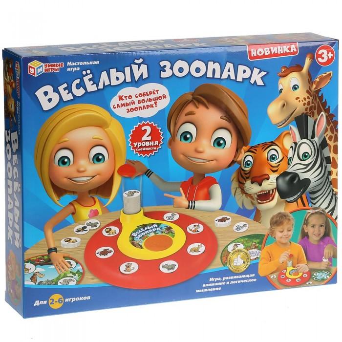 Картинка для Настольные игры Играем вместе Игра настольная Веселый зоопарк