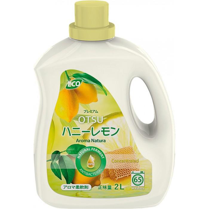 Картинка для Бытовая химия OTSU Кондиционер для белья концентрат аромат медовый лимон 2 л