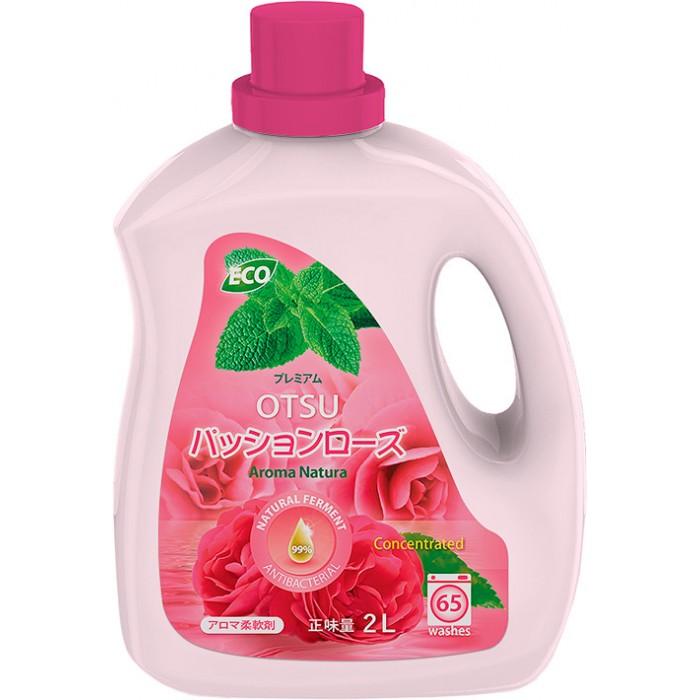 Картинка для Бытовая химия OTSU Кондиционер для белья концентрат аромат садовая роза 2 л