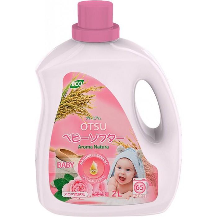 Картинка для Детские моющие средства OTSU Концентрированный гипоалергенный кондиционер для детского белья 2 л