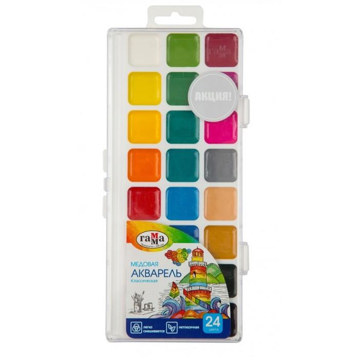 Купить Гамма Акварель Классическая медовая полусухая 24 цвета в интернет магазине. Цены, фото, описания, характеристики, отзывы, обзоры