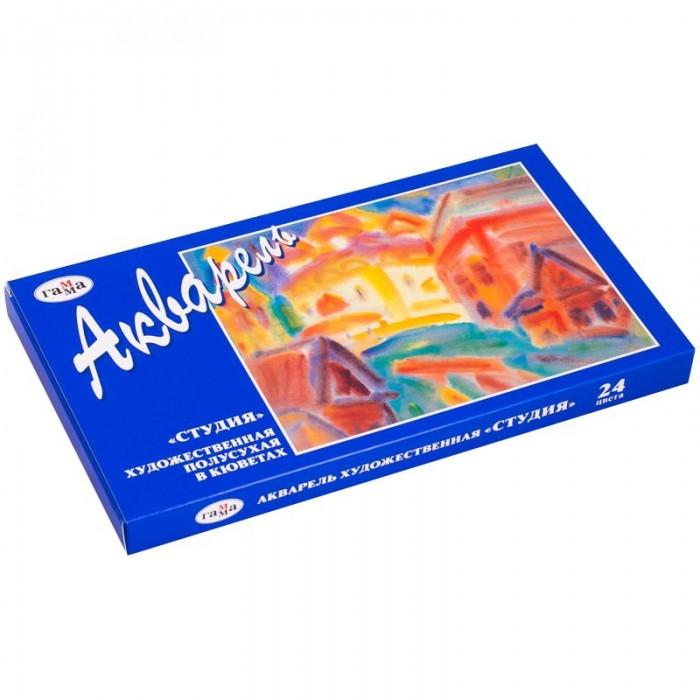 Краски Гамма Акварель Студия художественная 24 цвета гамма акварельные краски художественные студия 18 цветов в кюветах 215003