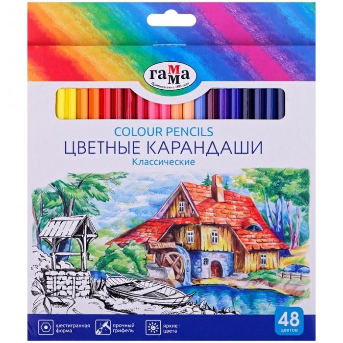 Фото - Карандаши, восковые мелки, пастель Гамма Карандаши цветные Классические заточенные 48 цветов карандаши восковые мелки пастель kores карандаши цветные шестигранные с точилкой 12 цветов