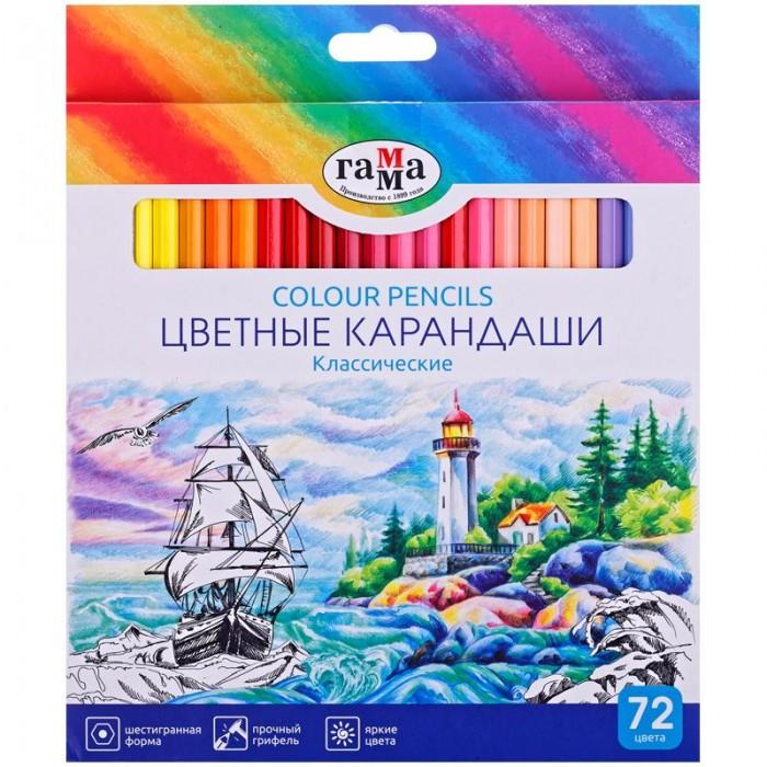 Карандаши, восковые мелки, пастель Гамма Карандаши цветные Классические заточенные 72 цвета