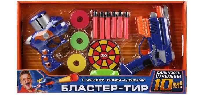 Играем вместе Бластер-тир с мягкими пулями, дисками и мишенью