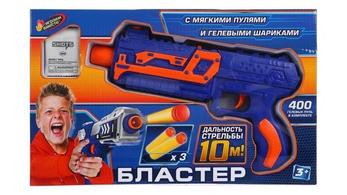 Картинка для Игрушечное оружие Играем вместе Бластер с мягкими и гелевыми пулями