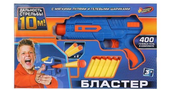 Картинка для Игрушечное оружие Играем вместе Бластер с мягкими и гелевыми пулями B1365041-R1