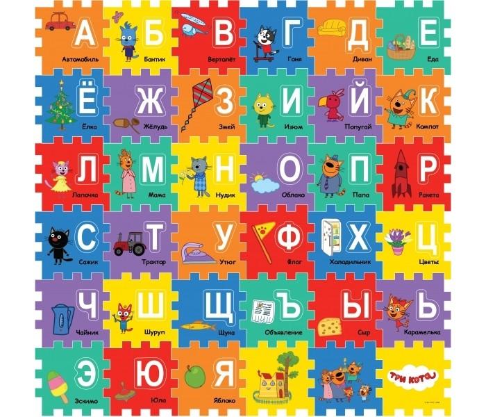 Купить Игровые коврики, Игровой коврик Играем вместе пазл Три кота с буквами (36 частей)