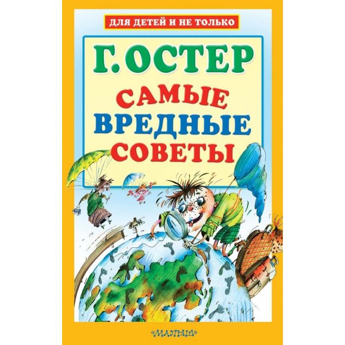 книги для взрослых самые читаемые